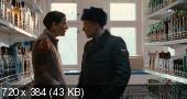Конвой (2012) DVDRip