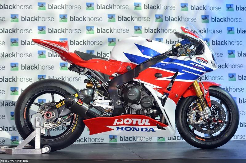 Команда Honda TT Legends 2013