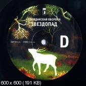 http://i50.fastpic.ru/thumb/2012/1205/04/4cffe5df8a097dee3d2f5743abcf1204.jpeg