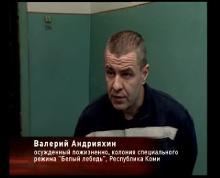 http://i50.fastpic.ru/thumb/2012/1205/51/0612952b062072bcbaa4bfe57f76a851.jpeg