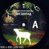 http://i50.fastpic.ru/thumb/2012/1205/74/7e37ae8ebe77ade55f0919a45908ce74.jpeg