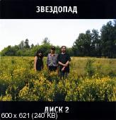 http://i50.fastpic.ru/thumb/2012/1205/90/a5f70bef5830bc545a1d960041c14390.jpeg