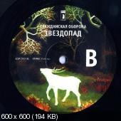 http://i50.fastpic.ru/thumb/2012/1205/9a/acaef122be11c5ebe2521eea3c49a09a.jpeg