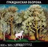 http://i50.fastpic.ru/thumb/2012/1205/9c/8b4a22b342d70966f407f762161d789c.jpeg