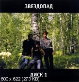 http://i50.fastpic.ru/thumb/2012/1205/b9/0b8a68ee6b9a61ee8c163edcd81cb2b9.jpeg