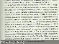 http://i50.fastpic.ru/thumb/2012/1206/05/f89dada3a0db9da4a95468551b76a505.jpeg