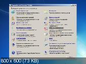 USB FLASH DRIVE 7.0 for 8 16 Gb. FLASH - USB to DVD
