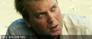Джунгли (2012|DVDRip|Лицензия)