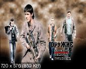 http://i50.fastpic.ru/thumb/2013/0424/fd/02084699b9d02ce0299314f689bd7efd.jpeg