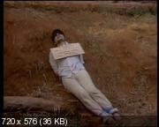 Казни (1995) DVDRip