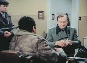 Архив смерти / Archiv des Todes [1-13 серии из 13] (1980) DVDRip   MVO