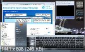 Windows 7 SP1 Professional VL x86/x64 Lite (130801/RUS)