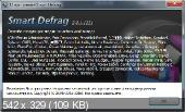 IObit SmartDefrag 2.8.1.1221 Final