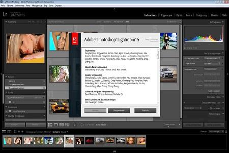Adobe Photoshop Lightroom ( v.5.2 RC, Multi / Rus )